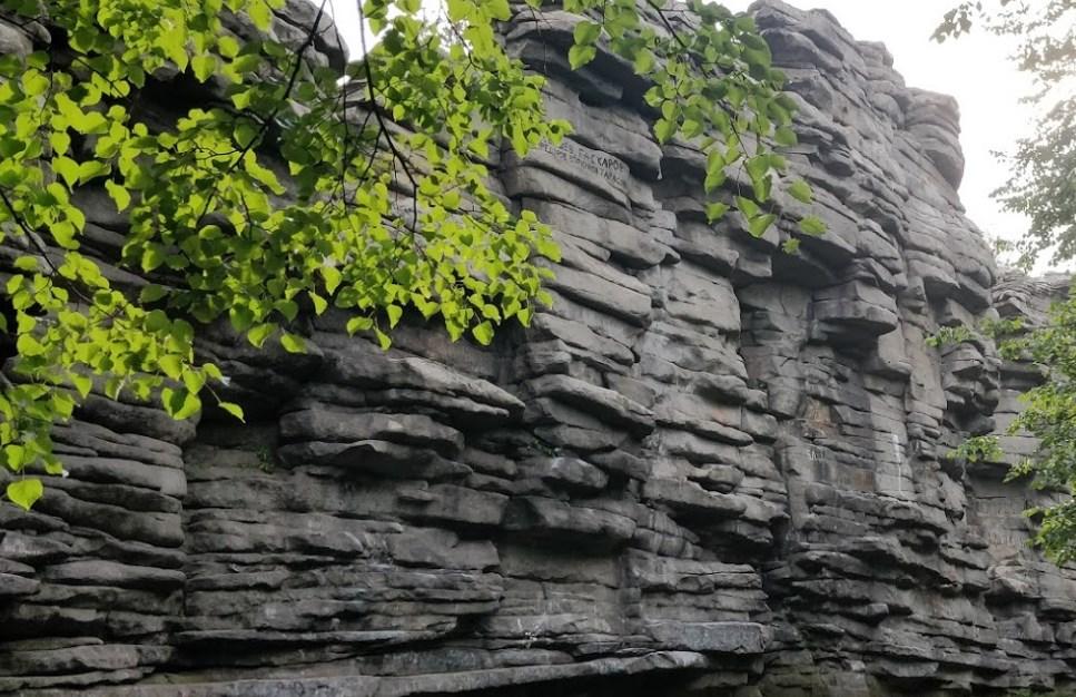 Стена на Урале, Чертово городище
