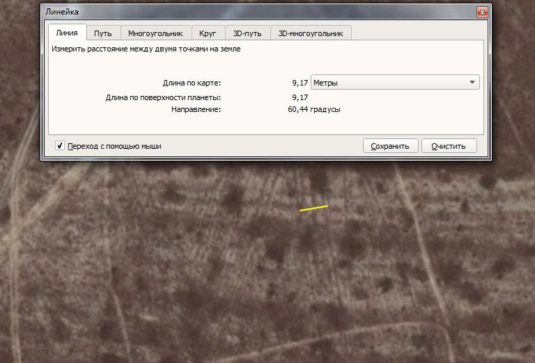 Мегалитические колеи в камне на Каспийском побережье, которые учёные пока не объяснили