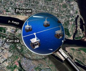 За 6 минут попасть из России в Китай — новая канатная дорога Благовещенск-Хэйхэ соединит страны
