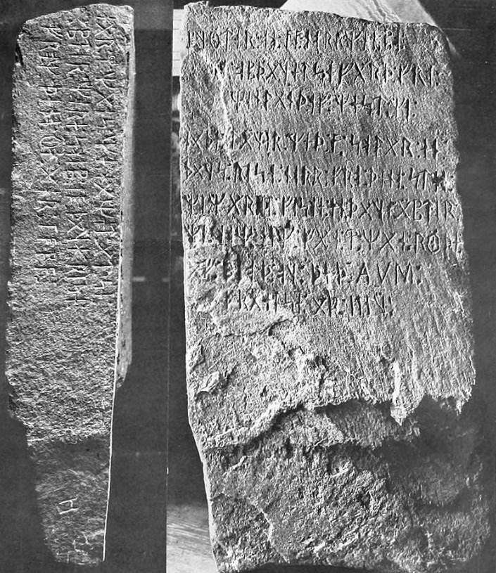 Одно из доказательств пребывания древних скандинавов в Америке до Колумба - Кенсингтонский камень
