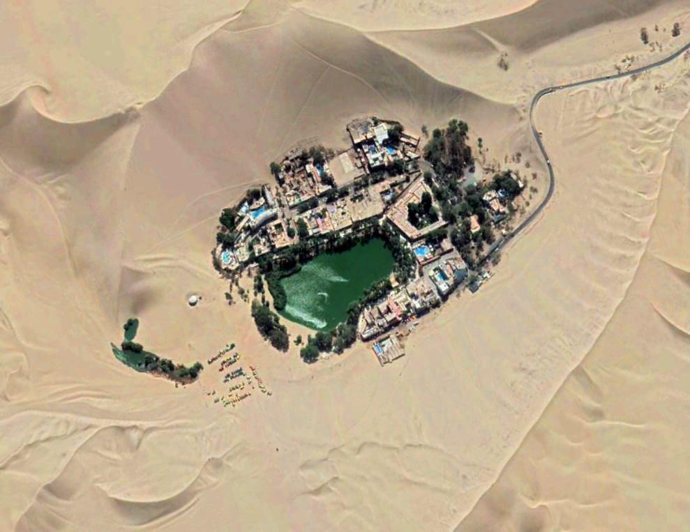 Городок в оазисе, среди песков пустыни - Уакачина