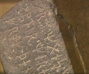 Одно из доказательств пребывания древних скандинавов в Америке до Колумба — Кенсингтонский камень