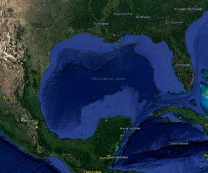 Ученые обнаружили гигантское «мертвое пятно» у берегов США в Мексиканском заливе