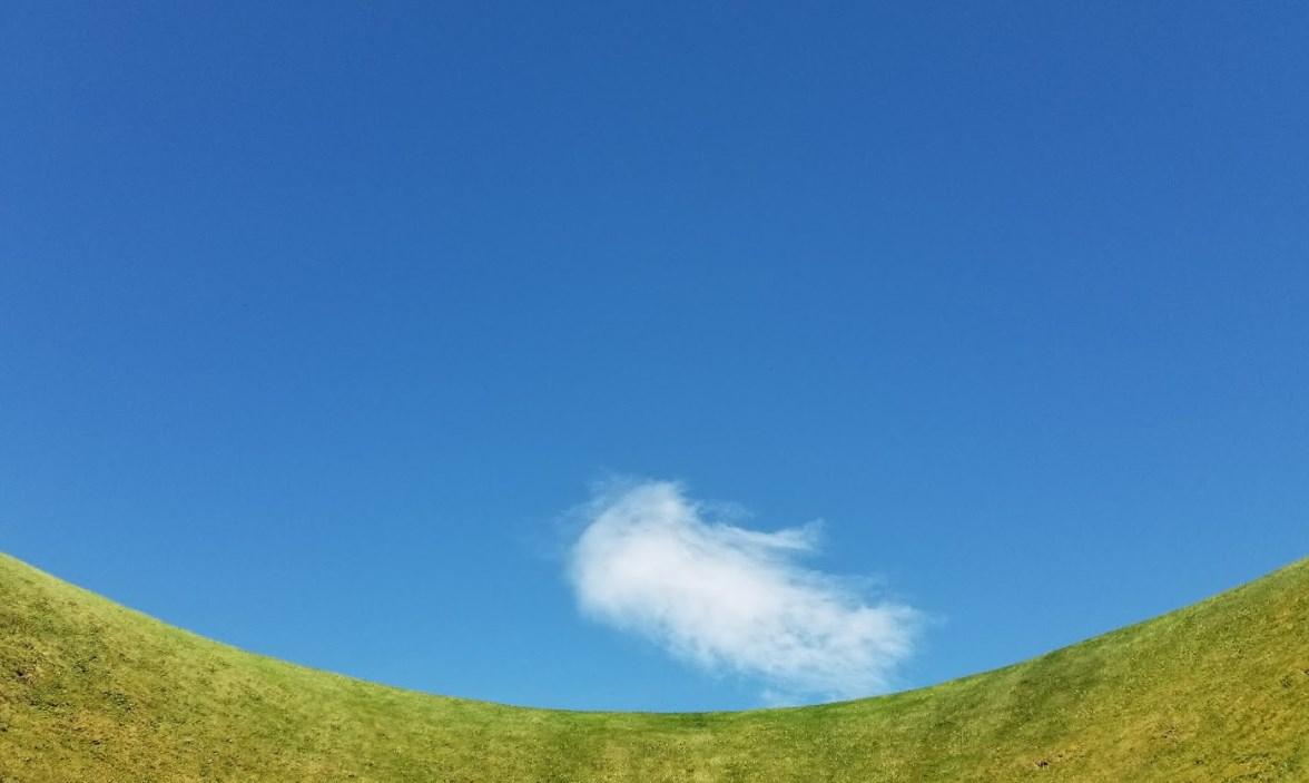 Кратер Ирландский Небесный Сад