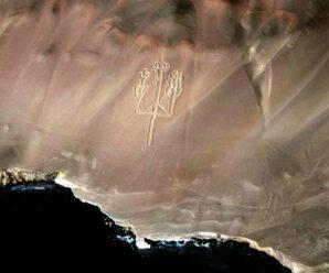 Гигантское изваяние доколумбовой цивилизации — Андский канделябр