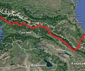 Великая стена на Кавказе от Чёрного моря до Каспийского — аналог Китайской